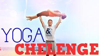 YOGA CHALLENGE!   SWEET HOME