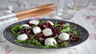 Свекольный салат с моцареллой и рукколой