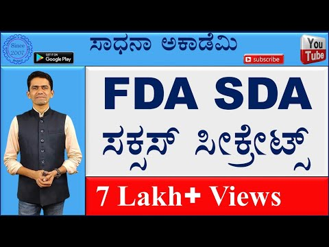 FDA/SDA Guidance by Manjunatha B from SADHANA ACADEMY SHIKARIPURA