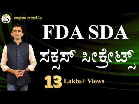 FDA/SDA Guidance by Manjunatha B from SADHANA ACADEMY SHIKARIPURA