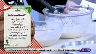 سفرة و طبلية - «الفطيره السائلة بالجبن» وصفة سهلة و سريعة قدميها لأولادك على العشا هتعجبهم