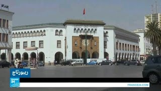 """هل ستبصر """"المصارف الإسلامية"""" النور في المغرب؟"""