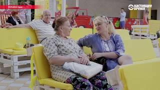 Чем заняться в центре досуга для пожилых людей?