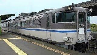 キハ181系 伊勢方面集約臨時列車 高茶屋駅 (2010.5.11)