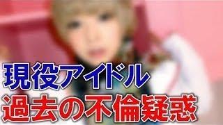 でんぱ組.incニューシングル「おつかれサマー!」発売記念~ニコニコ本...