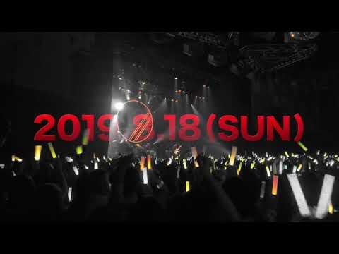 8月18日(日)DISH// SUMMER AMUSEMENT '19 [Junkfood Attraction]開催!!