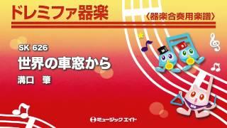 Top Tracks - Hajime Mizoguchi