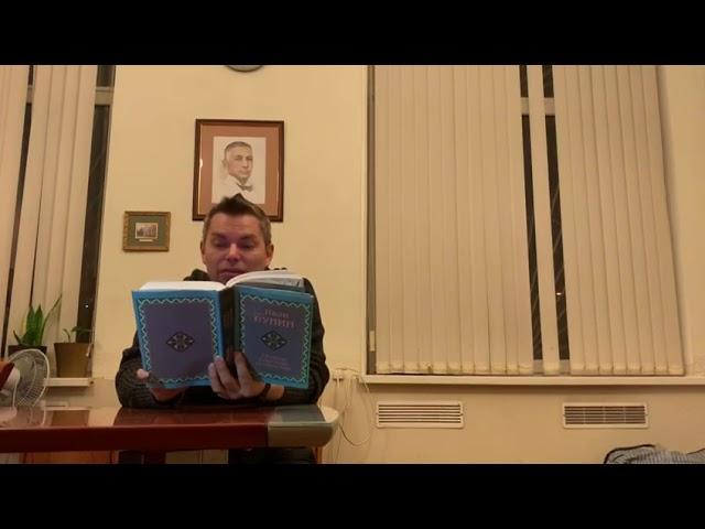 Антон Косов читает произведение «Вечер.» (Бунин Иван Алексеевич)