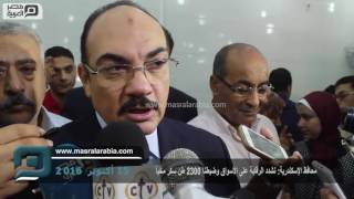 بالفيديو| محافظ الإسكندرية: السكر متوفر والعيب في الشعب