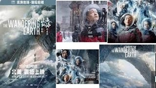 The Wandering Earth, Chinese 1st Science Fiction Film