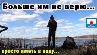 На рыбалке на них больше не полагаться Если только иметь в виду Рыбалка на поплавок с берега