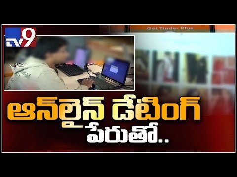 IT expert Nallamothu Sridhar on online dating app  - TV9