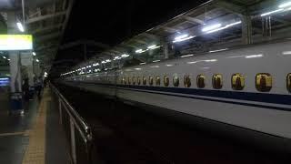 20180831 岡山駅 のぞみ発車