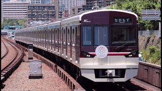 北大阪急行電鉄 桃山台駅での電車発着の様子撮影まとめ2018