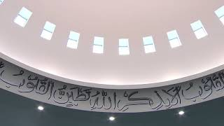 Ahmadiyya Azan During Friday Sermon (A Beautiful Voice)