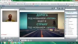 Первый брифинг по системе 4 источников доходов! Т Виталий 22,12,2014(, 2014-12-27T23:04:34.000Z)