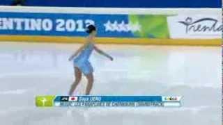 Saya UENO JPN SP Winter Universiade 2013