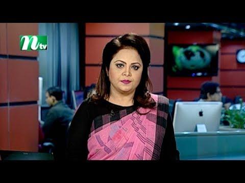 Nirbachoni Khobor | Dhaka City Election 2020 | 9.00 P M