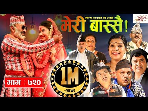 Meri Bassai   मेरी बास्सै   Ep- 720   September 14, 2021   Nepali Comedy   Daman, Surbir   Media Hub