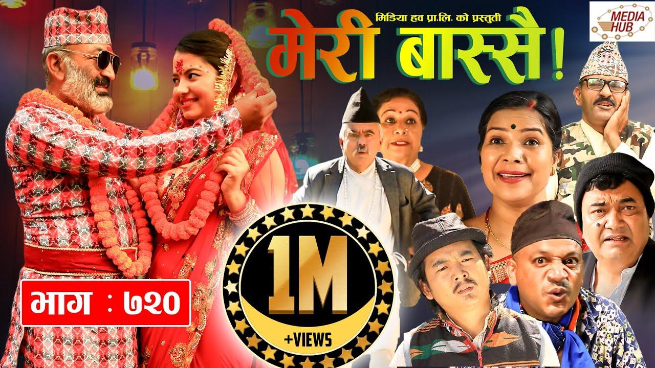 Download Meri Bassai | मेरी बास्सै | Ep- 720 | September 14, 2021 | Nepali Comedy | Daman, Surbir | Media Hub