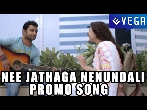 Nee Jathaga Nenundali Promo Songs - Naa Pata Song - Sachin J Joshi, Nazia Hussain