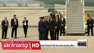 Former U.S. President Obama arrives in Seoul for his first visit since leaving office