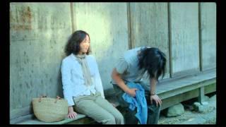 'Hanezu (Hanezu no tsuki)' - Extrait 1 VOSTF HD