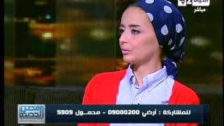 مصر الجديدة - بسمة السباعى تشرح شخصية الرجل بعد الجواز \