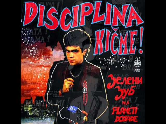 TATA I MAMA - DISCIPLINA KIČME (1989)