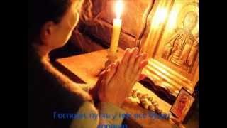 моя молитва.wmv(, 2012-04-09T14:42:42.000Z)