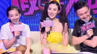 Youku Chinese Girls vẫn Chun Xi Jiang Xiao Xuân Liu Yitong cẩn thận 0807 06