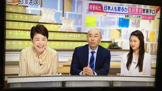 安藤優子、高橋克実に侮辱発言
