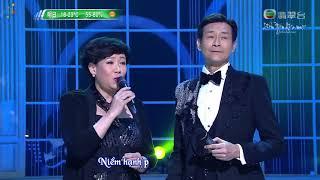 [Vietsub] 天涯孤客 - Thiên Nhai Cô Khách - Trịnh Thiếu Thu & Thương Thiên Nga