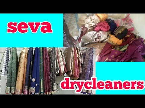 How to  do seva drycleaners  dryclean /wash sarees & fancy dress in machine..