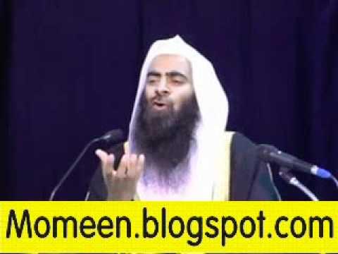 Jadoo Ke Aqsam  4/5 Tauseef ur Rehman