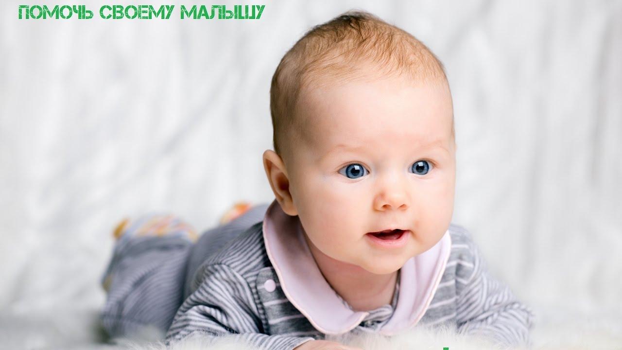 Снять испуг у ребёнка, детский испуг. Как помочь своему ребёнку? Магия семьи. Детский сглаз.
