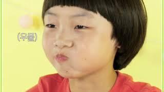 가글 애플맛 어린이ver. 광고 영상