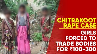 Minors In Chitrakoot Silently Bear Sexual Abuse For Survival | NewsMo