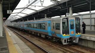 JR四国2000系 特急南風 岡山行き 児島発車