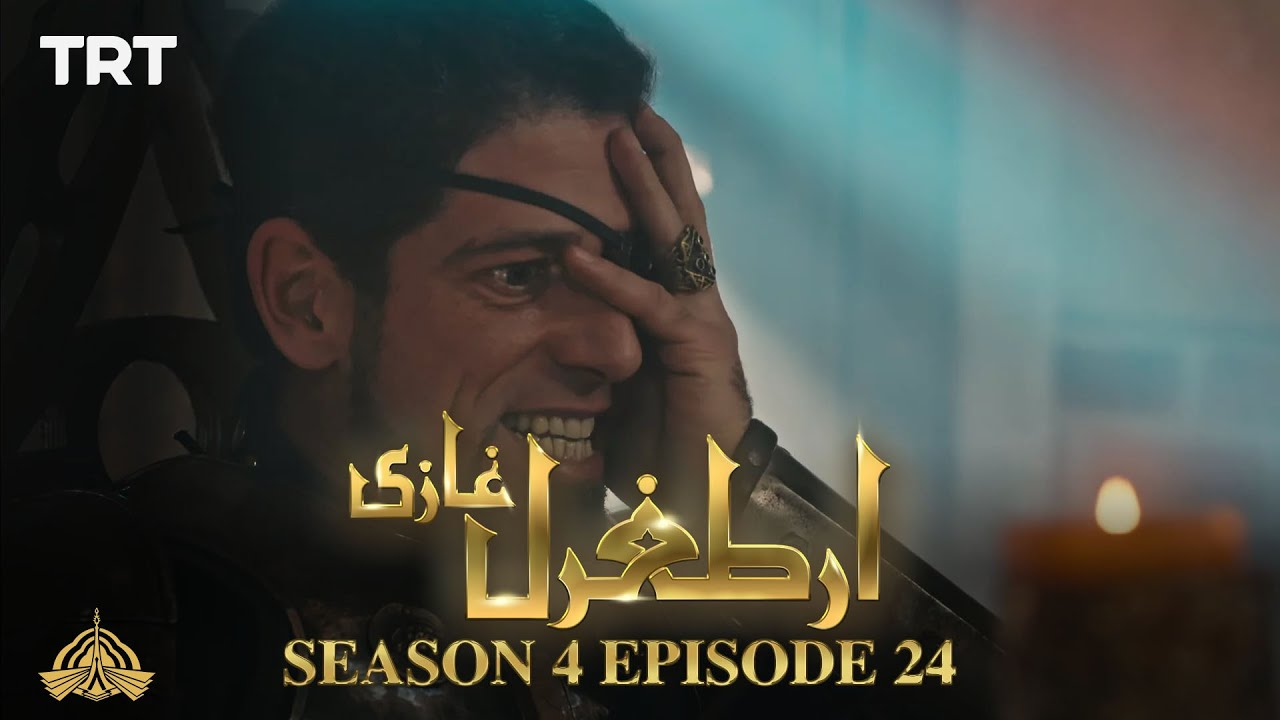 Download Ertugrul Ghazi Urdu | Episode 24| Season 4