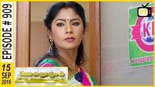 Ponnoonjal 15-09-2016 Sun TV Serial | Ponnoonjal Tamil Serial 15.09.2016