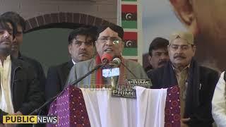 Former President Asif Ali Zardari Addresses Jalsa at Tando Allahyar | 16 Dec 2018 | Public News