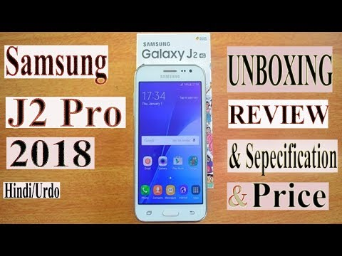Samsung J2 Pro 2018 Unboxing Review - Full Sepecificaton & Price