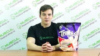 видео Trophix Syntrax описание
