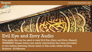 Ruqyah Treatment - Evil Eye (Ayn) and Envy (Hasad) Audio