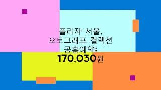 20201119 더 플…