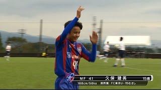 【ハイライト】FC東京U-18×名古屋グランパスU18「2016Jユースカップ 3回戦」