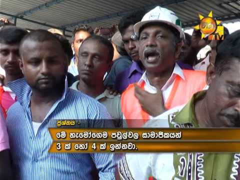 Colombo Port City workers risk losing jobs