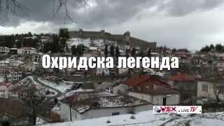 Ohridska legenda