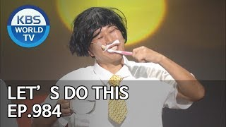 Let's Do This | 해봅시다 [Gag Concert / 2019.02.02]